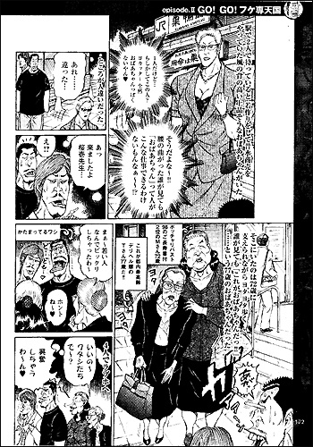 sakuraichi0B1_1007.jpg