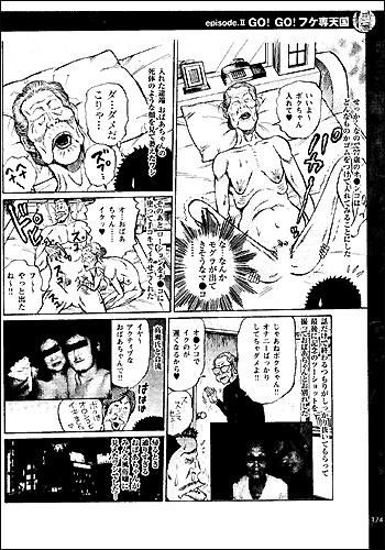 sakuraichi0B2_1007.jpg