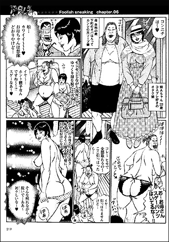 sakuraichi0C2_1007.jpg