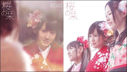 sakuranoshiori_ab.jpg