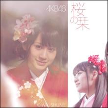 AKB48「桜の栞」は、秋元康による