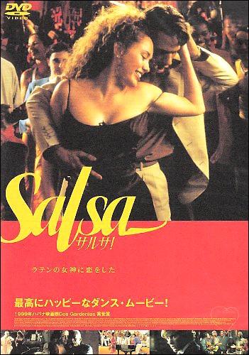 salsa0728.jpg