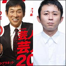 「日本のテレビ史におけるMVP」明石家さんまの人気は健在! 後継者は有吉か!?