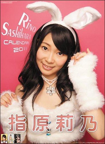 sashihara0502_01.jpg