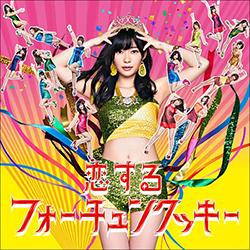 sashihara1017main.jpg