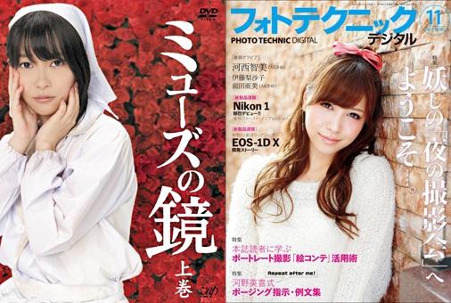 sashikawa1227.jpg