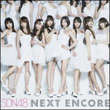 SDN48公演決定に「卒業詐欺」の声! 卒業は不人気メンのリストラだった?
