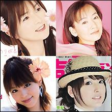 「スフィア」だけじゃない! ファン発狂・歴代アイドル声優の恋愛事件簿