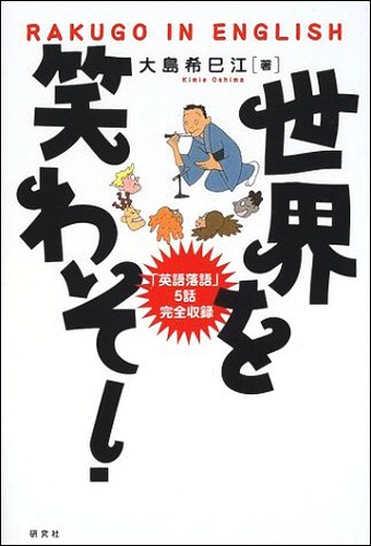 sekaiwarai0201.jpg