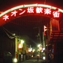 【ニッポンの裏風俗】四国裏風俗ルポ・松山
