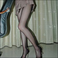 仕事関係の女性とリスクなくベッドインする方法