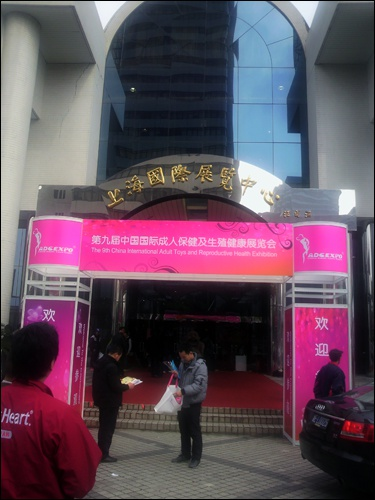 shanhai0424_03.jpg