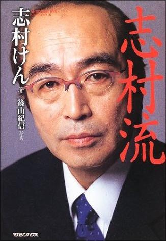 shimura0314.jpg