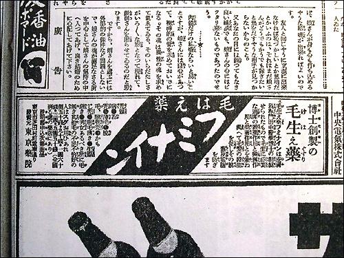 shinbun_kehae1028_01.jpg