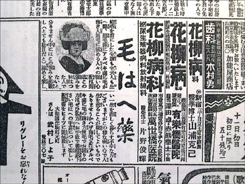 shinbun_kehae1028_02.jpg