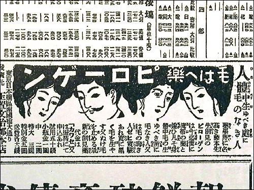 shinbun_kehae1028_03.jpg