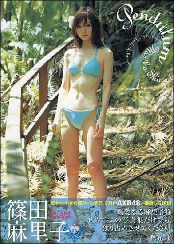 shinodasama.jpg