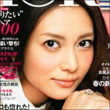 柴咲コウが女優業引退を示唆? 『ガリレオ』降板の裏側