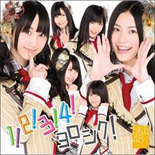 これぞ鉄板! 完成度抜群、SKE48のアイドル×ソウル「1!2!3!4! ヨロシク!」