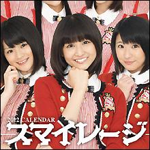 「日本一スカートが短いアイドル」スマイレージの相次ぐメンバー卒業の原因は?