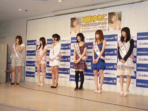 sodyukiko02.jpg