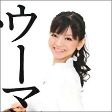 園山真希絵がヘアヌード写真集を発表!? 広まる怪情報