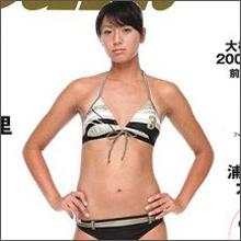 浅尾美和がパイパン写真集を手土産に芸能界に殴りこみ?