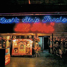 激情のエロス、ストリップ劇場