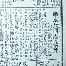 日本軍兵士が遊郭で覚悟のホモ心中?