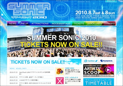 summersonic2010.jpg