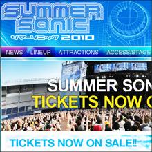 「チケットが売れない!!」今年の夏も音楽フェスに暗雲