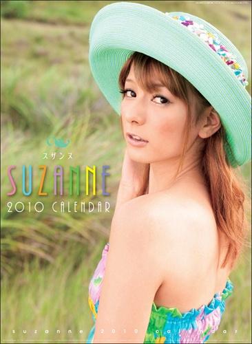 suzanne_calendar.jpg