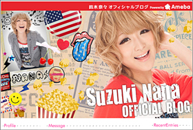 suzuki0509main.jpg