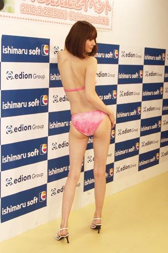suzukiakane3283106.jpg