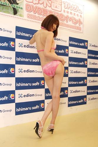 suzukiakane3283110.jpg