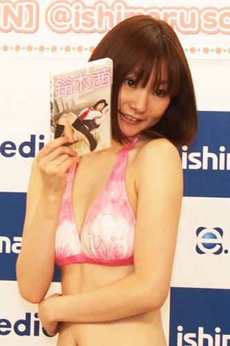 suzukiakane3283119.jpg