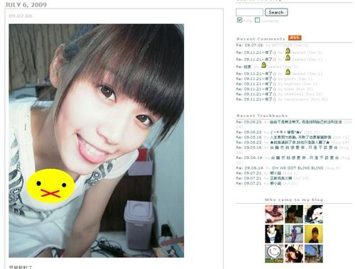 syensyaoyu1.jpg
