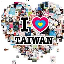 「フジテレビ韓国推し」騒動を横目に、台湾で「海外番組放送を規制する法案」通過の見込み