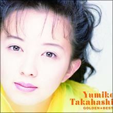 「劣化」が話題の高橋由美子にヘアヌード写真集計画が浮上!?
