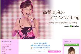 takahashi0719mainzzz.jpg