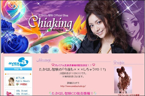 takahashi1209.jpg
