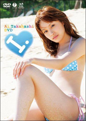 takahashiai_i.jpg