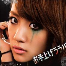 AKB48高橋みなみが「憔悴しきっている…」! 心労でフラフラ状態