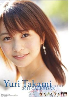 takamiyuri0121.jpg