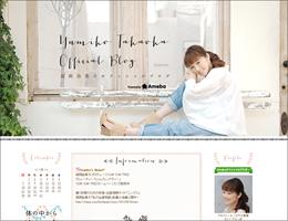 takaokayu0809main.jpg