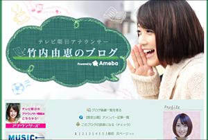 takeuchi0625main.jpg