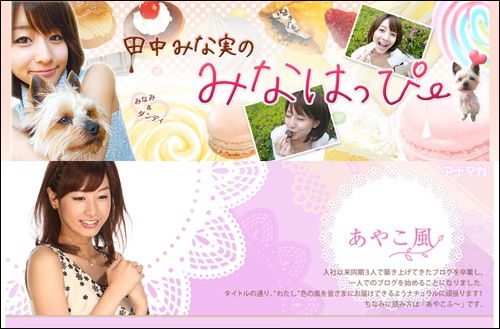 tanaka_kato0130.jpg