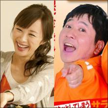 爆笑問題・田中裕二が山口もえと「電撃再婚」の衝撃情報!!