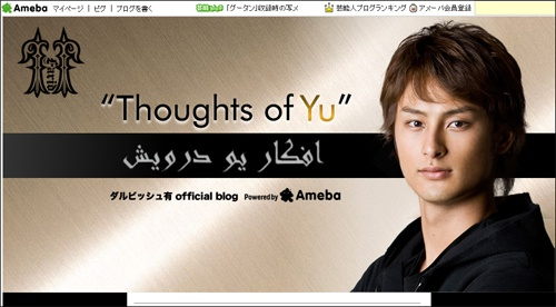 thoughtsofyu.jpg