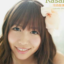 AKB48河西智美が番組から「逃亡」…ヤラセ臭プンプンの演出に非難殺到